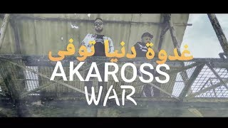 AKAROSS - WAR (Official Music Video)