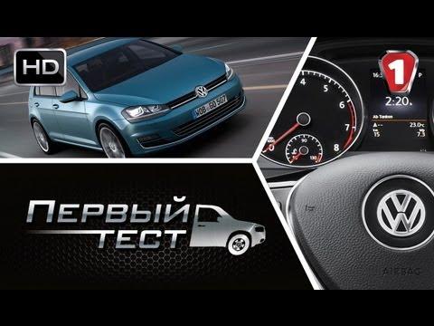 Volkswagen Golf 3 Doors Хетчбек класса C - тест-драйв 1