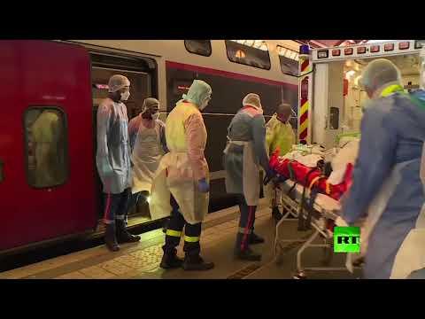 العرب اليوم - شاهد: فرنسا تطلق قطارًا للمصابين بفيروس