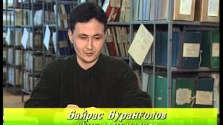 Китабеннас-2 (12). Архивное управление при Совмине РБ. 2002г.