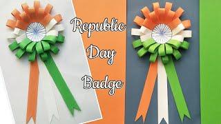 Republic Day Art And Craft Flag ฟร ว ด โอออนไลน ด ท ว ออนไลน