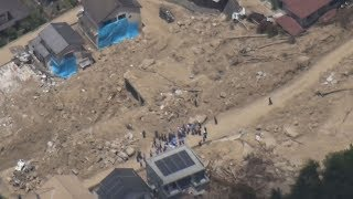 13府県4500人が避難 西日本豪雨、死者225人 | Kholo.pk