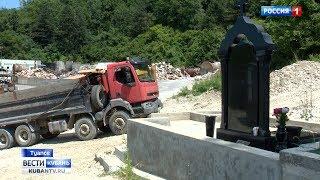 В Туапсе кладбище вытесняет мусоросортировочную компанию