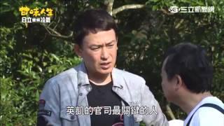 甘味人生首映會_黃少祺片段20150727