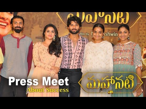 Mahanati Movie Team Pressmeet