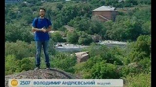Україна Вражає: Село Мигія - Ранок - Інтер