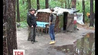 Під Києвом існує ціле лісове поселення відлюдників