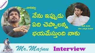 Mr Majnu Interview Nagarjuna With Akhil