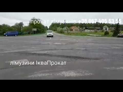 лімузини київ ікваПрокат Власний автоПарк, відео 10