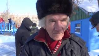 Митинг в г.Новокуйбышевск. 9 февраля 2019г.