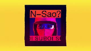 Suboi   N Sao? (Official Lyrics Video)