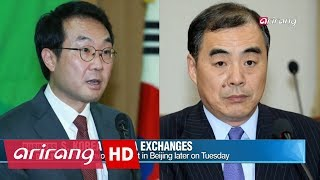 [Business Daily] Rapid Thawing Of Korea-China Relations