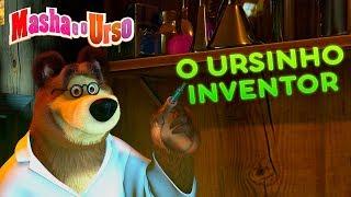 Masha e o Urso - 🐻 O Ursinho Inventor 🛠