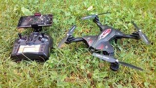 FM 110hw - Faltbarer RC Quadcopter / FPV Drohne von FM-Electrics.de // Testbericht & Testflug
