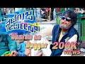 Must watch funny video- Actor Sharan turns beggar for Nataraja Service - New Kannada Movie 2016
