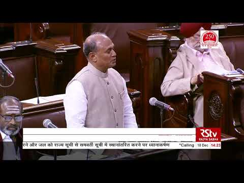 Ram Chandra Prasad Singh's Remarks | Calling Attention to National Irrigation Projects