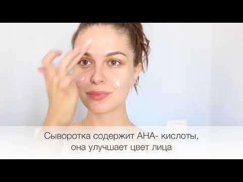 Как удалить темные пятна на коже лица