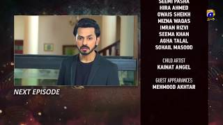Munafiq - Episode 57 Teaser - 9th April 2020 - HAR PAL GEO  Ujala belongs to a middle class family. When her father and brother who work for the rich business woman and politician Mrs. Sabiha meet with an unfortunate deadly factory accident, she pressurizes Ujala's mother to compromise. As a result, despite her own reservations, Ujala agrees to marry Mrs. Sabiha's son for the greater benefit of her struggling poor family.  Ujala's new life in the unfamiliar surroundings of her new rich household go from bad to worse when her new husband rejects her. Will Ujala survive the constant onslaught of challenges? Will she ever be accepted and welcomed as a member of the new household? Or will she surrender to the manipulative plans of her in-laws?  Cast:  Fatima Effendi Bilal Qureshi Adeel Chaudary Maryam Nafees Marina Khan Sajida Saeed Sabiha Hashmi Mehmood Akhtar Talal Hira Ahmed Seema Khan  Owais Shaikh  Written By: Hina Huma Nafees Directed By: Saleem Ghanchi Produced By: Abdullah Kadwani & Asad Qureshi Production House: 7th Sky Entertainment  #FatimaEffendi #AdeelChaudary #MunafiqEp57