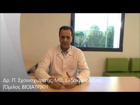 Η θεραπεία του σακχαρώδη διαβήτη σε Κριβόι Ρογκ