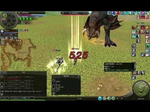 Ys Online : The Call of Solum PC