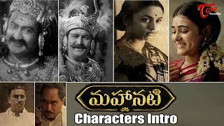 Mahanati Movie Characters Introduction   Back to Back   TeluguOne