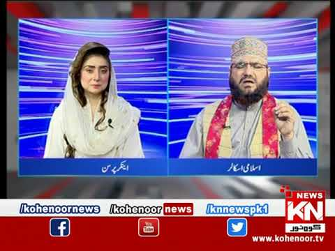 Kohenoor@9 With Dr Nabiha Ali Khan 26 March 2021 | Kohenoor News Pakistan