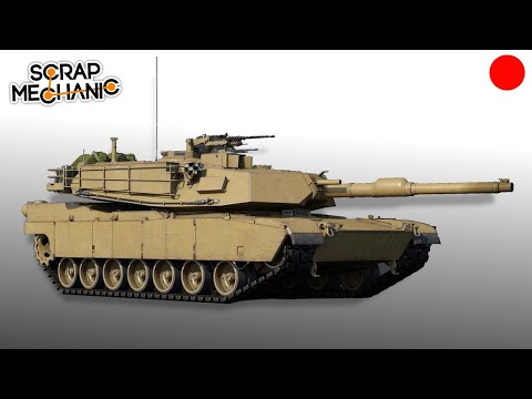 Finally Building a Tank with the Tank Tracks Mod! - Scrap Mechanic Live Stream