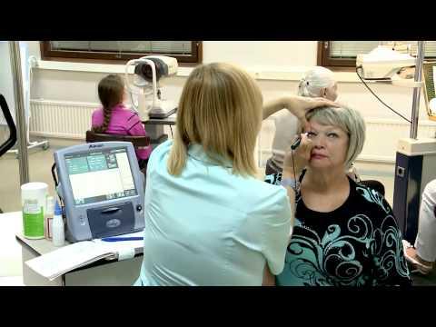 Капли для восстановления зрения таурин