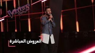 تحميل اغاني #MBCTheVoice - مرحلة العروض المباشرة - حسين بن حاج يؤدّي أغنية 'Aicha' MP3