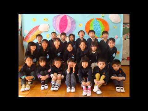 Shizuri Kindergarten