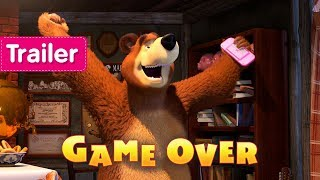 Masha and the Bear – Game Over 🎮 (Trailer)