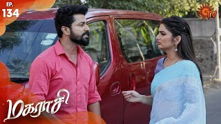 Magarasi - Episode 134 | 31st March 2020 | Sun TV Serial | Tamil Serial