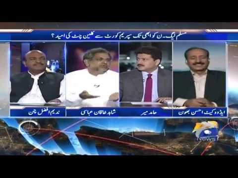 Capital Talk - 18 July 2017