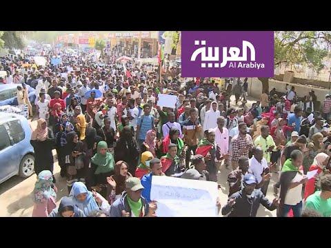 العرب اليوم - شاهد: السودان الجديد يبيّض الصفحة دوليًا بعد عقود مضطربة
