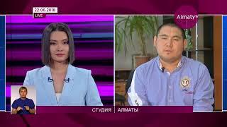 Казгидромет: в ближайшие дни в Алматы возможны дожди и грозы (22.06.18)