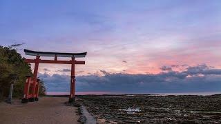 ありがとう【宮崎県観光プロモーション映像】日本語版 動画キャプチャー
