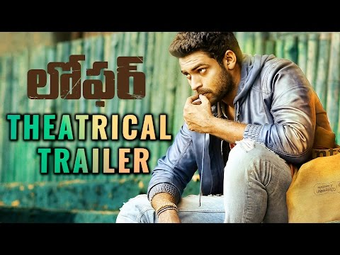 Loafer Movie Theatrical Trailer || Varun Tej, Disha Patani, Puri Jagannadh