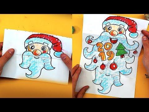 Дед Мороз ОТКРЫТКА новогодняя ИГРУШКА бумажная