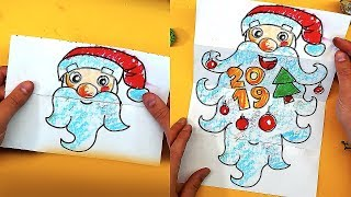 Дед Мороз ОТКРЫТКА
