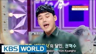 KBS WORLD E-TODAY [ENG/2016.10.17]