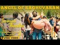 Iraivanai Thandha (Lyric Video) | Velai Illa Pattadhaari 2 | Dhanush, Amala