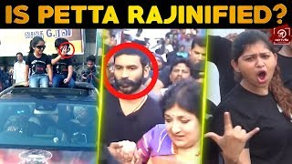அடிச்சி Underwear'oda ஓடவிட்டுருவன்  - Petta FDFS Public Opinion At Rohini Theatre | Rajinikanth
