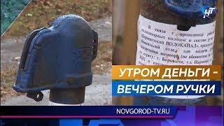 Боровичский «Водоканал» снял ручки с водонапорных колонок в деревне Ровное