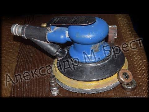 Как починить орбитальную пневматическую шлифмашину / Обслуживаем пневматику / Ремонт инструмента