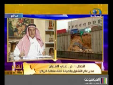 أمطار الرياض | مطر شديد ام سوء تخطيط 4|5