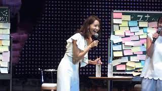 180713 Yoona Fanmeeting in japan 2部  ④