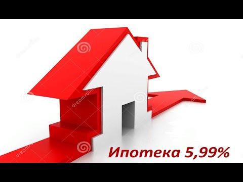 Альфа банк кредит под залог жилья
