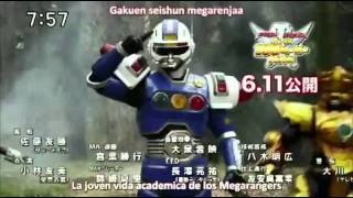 Super Hero Getter Movie Version Full ( Kaizoku Sentai Gokaiger )