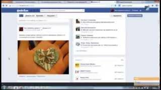 Продвижение страниц фейсбук  Уникальная информация.