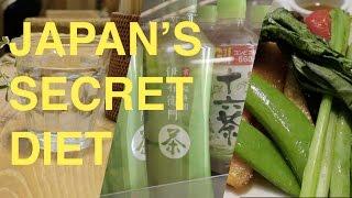 How Japanese people stay SLIM!